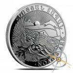 2017 1 oz Armenia Noah's Ark Silver Coin